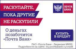 Кредит в банке мкб